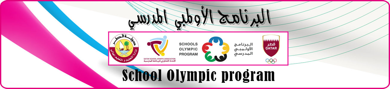 School Olympic program